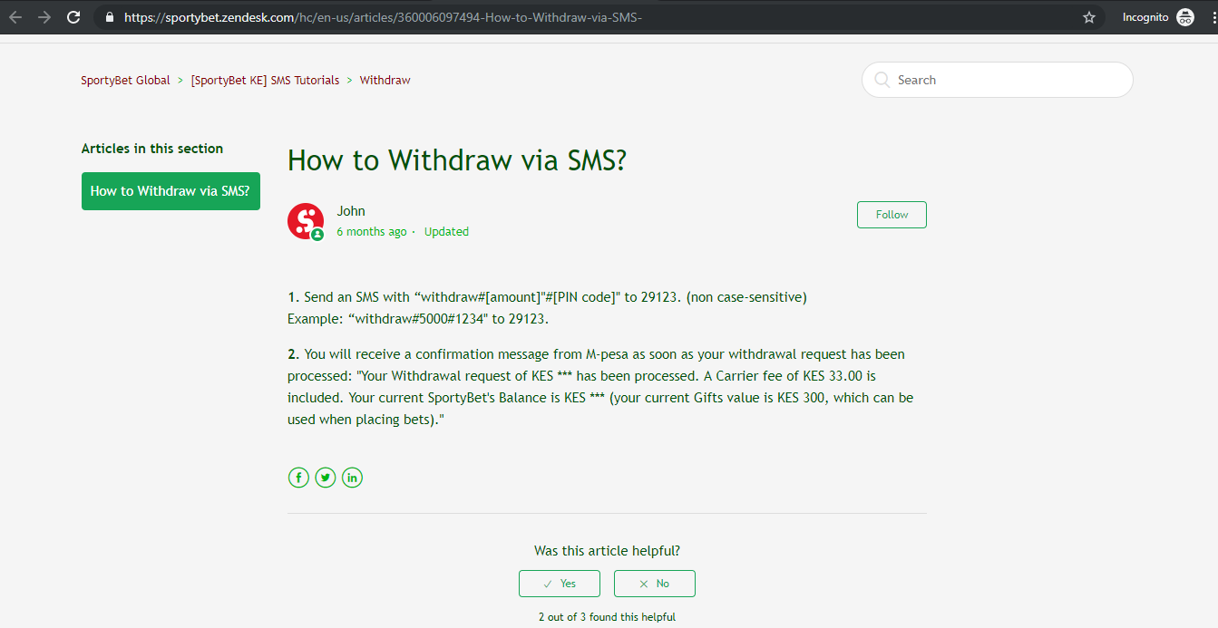 How to Withdraw Money via SMS
