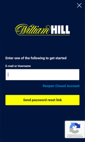 William Hill password reser form